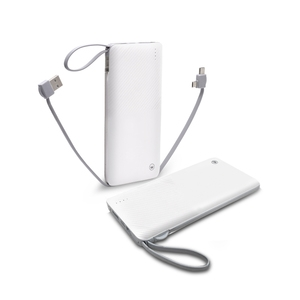 Carregador Power Bank Slim 12800MAH Personalizado